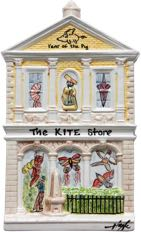 Kite Store / Year of Pig